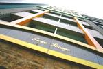 ファイン・ホーム横浜 日興ハウジング株式会社 有限会社大野アパート バイク駐車場 横浜 南区 モトピット MOTO PIT