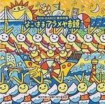 横浜市歌で盆踊りプロジェクト