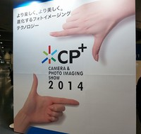 CP+ 2014