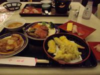草津温泉「 ホテル櫻井 」の夕食