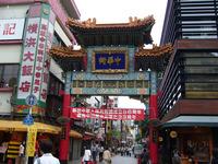 中華街はうまいよね。