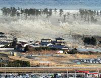 熊本地震を予想した専門家が南海トラフ地震に非常事態宣言!木村政昭氏