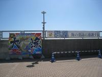本牧海づり施設 横浜フィッシングピアーズ