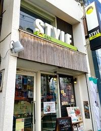 6月21日(火)FUNFUNクラフト&ニットカフェ@STYLE CAFE参加者募集中!