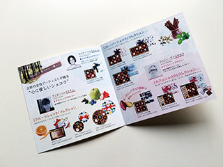 「Mjuk」のパンフレットデザイン中面