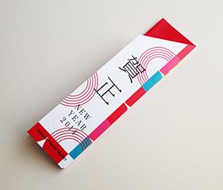 「青山フラワーマーケット」新年のパンフレットデザイン表紙