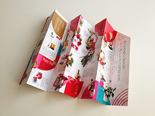 「青山フラワーマーケット」新年のパンフレットデザイン中面