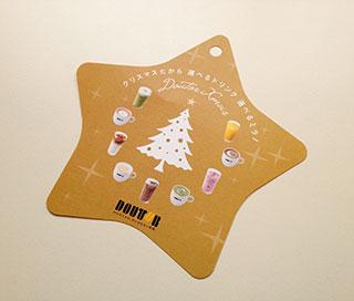 「ドトール」のクリスマス・リーフレットデザイン