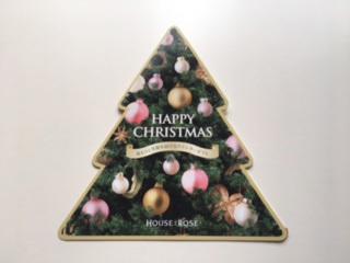「HOUSE OF ROSE」クリスマス商品のパンフレットデザイン表紙