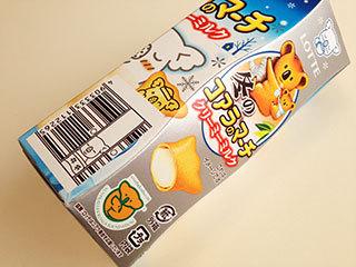 ロッテ「冬のコアラのマーチ」のパッケージ・バーコードデザイン