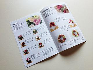 無印良品「母の日の花」パンフレットデザイン中面2