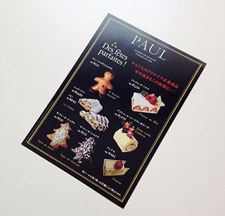 「PAUL」のクリスマス・ポストカードデザイン