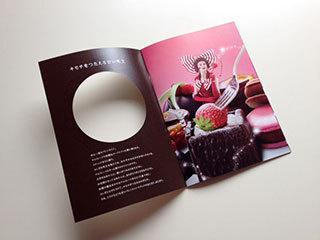 渋谷マークシティ「MARK VALENTINE 2014」パンフレットデザイン中面