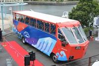 横浜 水陸両用バス