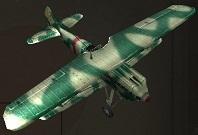 10型九五式戦闘機一型