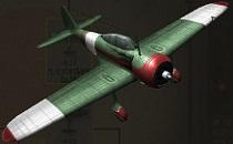キ27乙 九七式戦闘機