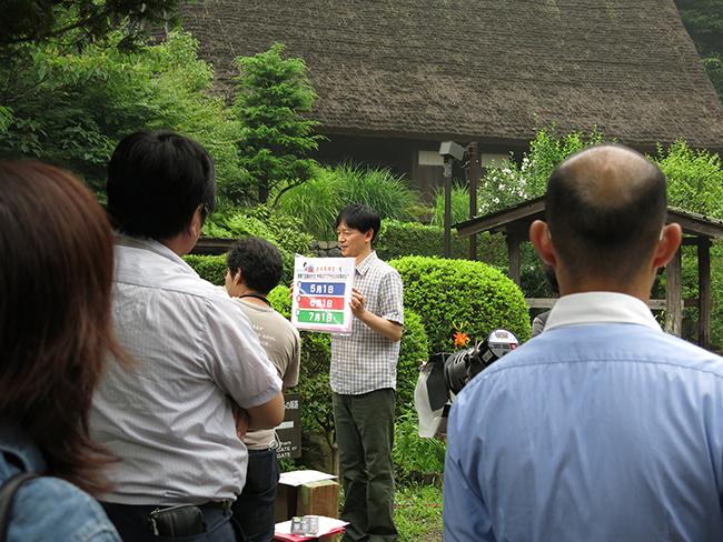 テレビ朝日「グッド!モーニング」のお天気中継の様子