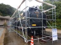 機関車D51修繕工事が始まりました