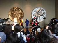 くまモン in 岡本太郎美術館