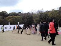 浜松城公園でイベント