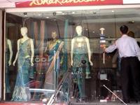 民族衣装のお店