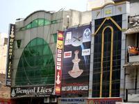 Bengal Lites