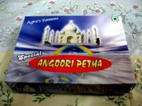Angoori Petha