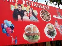 レストランの看板2