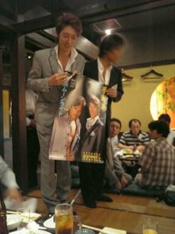 今度、CDデビューする事になった『横浜セブン』の2人