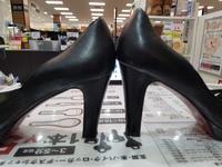 ヒールの高い靴を少し低くしたい方へ!!