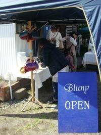 平塚の雑貨屋さん ~ Bluny ~