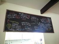 オーガニックレストラン 湘南 横浜