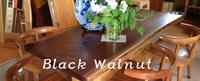ブラックウォールナット材一枚板テーブル 海老名