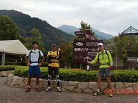 神奈川県の最高峰、蛭ヶ岳