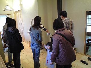 自然素材住宅 神奈川