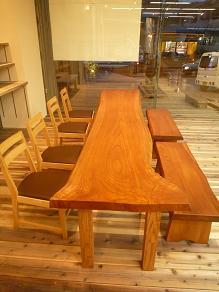 無垢テーブル横浜市