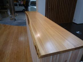 無垢テーブル横浜
