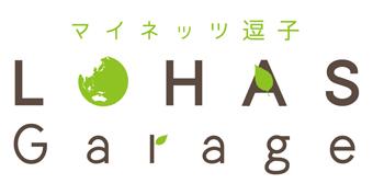杉の家横浜