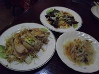 綱島の居心地の良い中華料理店