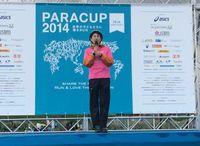 PARACUP2014(報告)