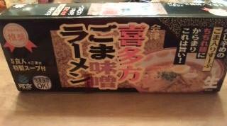 喜多方ごま味噌ラーメン