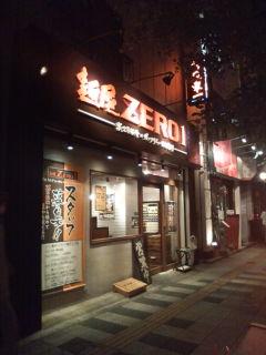 麺屋ZERO1 駒沢大学
