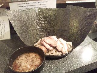 麺バカ息子 特製つけ麺