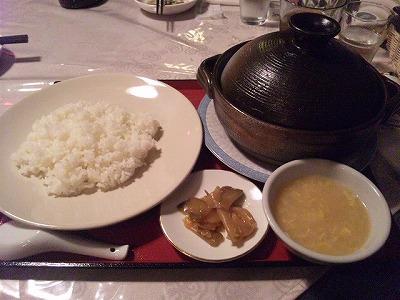 相模原 中華 麻婆豆腐