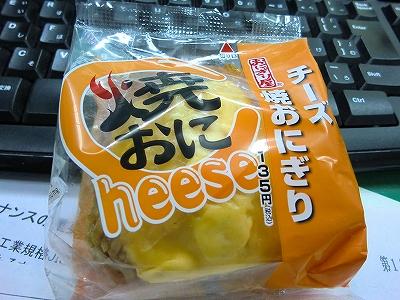 セブンイレブン 焼きおにチーズ
