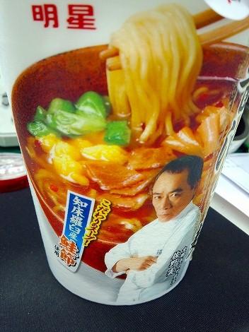 佐野実 鮭節 醤油ラーメン