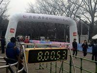 渋谷表参道Women's Run2012 レポ