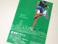 横浜マラソン2012