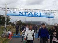 手賀沼エコマラソン2012