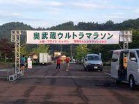 奥武蔵ウルトラ完走できました^^